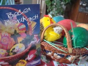 Happy Easter: Vesele Velikden