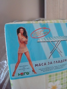 My New Ironing Board