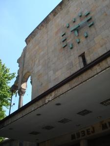 The Clock in Skopje