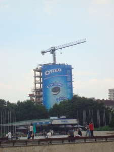 Oreos in Bulgaria